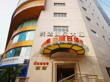 Xianglila Holiday Hotel