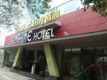 Xianlongtan Yangguang Hotel