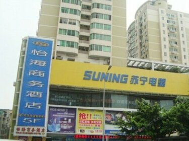 Yihai Business Hotel