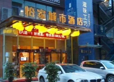 Yijia Hotel Mianyang Tieniu Square Branch