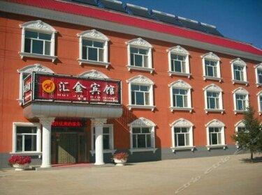 Huijin Hotel Mohe