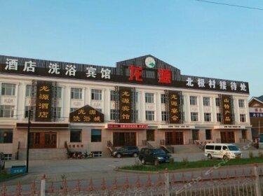 Long Yuan Hotel Mohe