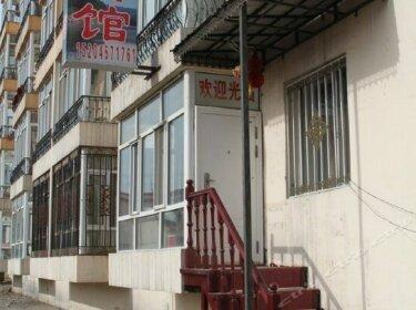 Mohexian Hongpeng Hotel