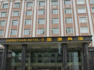 Shengyuan Hotel Mohe