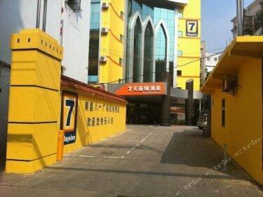 7 Days Inn Nanchang Bayi Square Songbai Lane