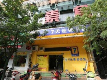 7days Inn Nanchang Ru Zi Road