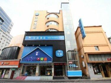 Hanting Express Nanchang Yuzi Road