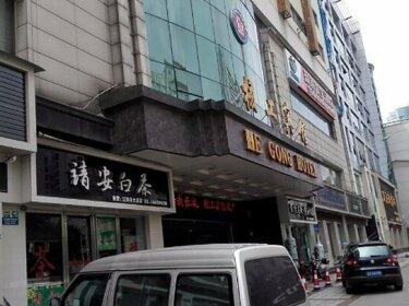 He Gong Hotel