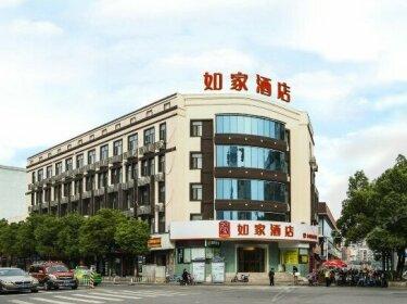 Home Inn Nanchang Bayi Avenue Dieshan Road