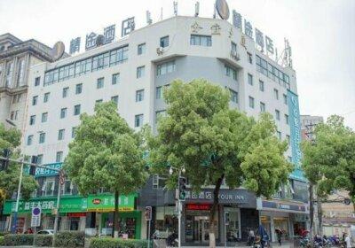 Jtour Inn Nanchang Bayi Avenue Qingshan Road
