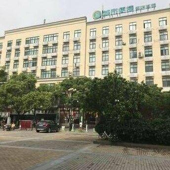 Shuyue Business Hotel