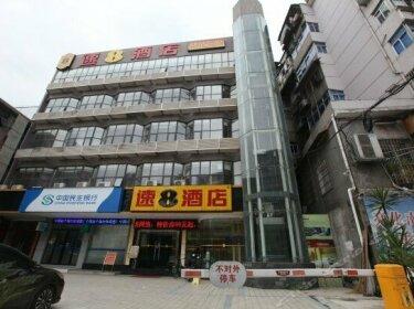 Super 8 Nanchang Ruzi Road