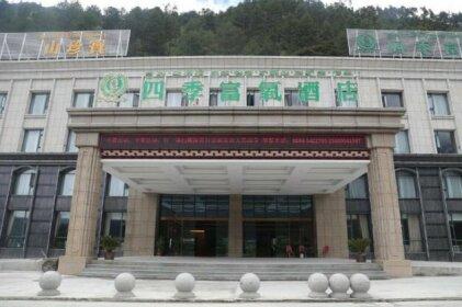 Bomi Four Seasons Oxygen Hotel