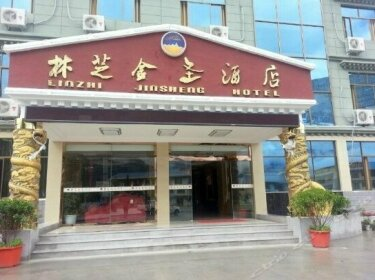 Linzhi Jinsheng Hotel