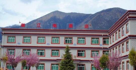 Linzhi Yujiangnan Hotel
