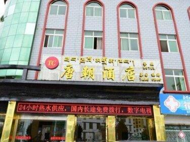 Tangchao Hotel