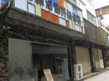 Huangchao Luoqi Fashion Hotel