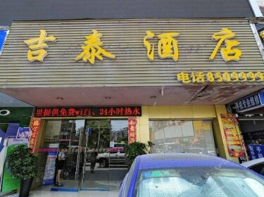 Kaili Lucky Hotel Xima River