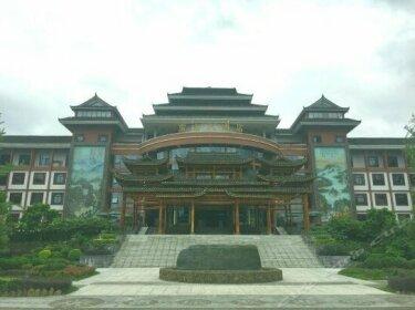 Leishan Hotel