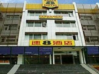 Super 8 Hotel Kaili Ti Yu Chang Qiandongnan