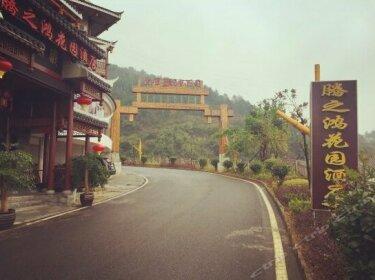 Tengzhihong Garden Hotel