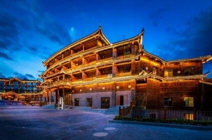 Xijiang Miao Jie Hotel