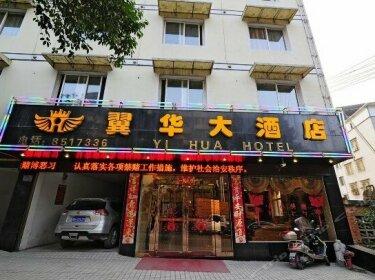 Yi Hua Hotel