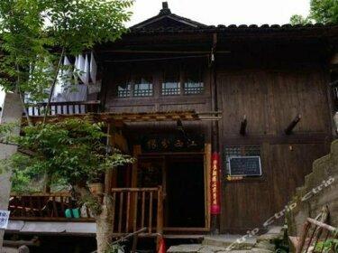 Yuanfen Xijiang Inn