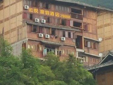 Yunyue Holiday Hotel