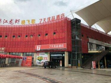 7 Days Premium Qianjiang Railway Station Longxiacheng