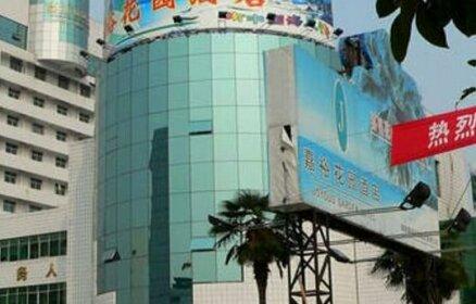 Qianjiang Jiayu Garden Hotel