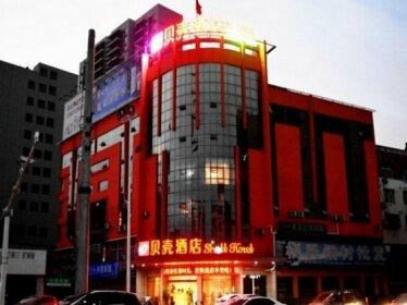 Shell Qianjiang Bus Station Hotel