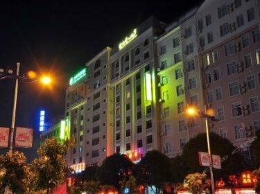 CC Inn Qinnan