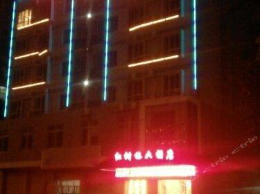 Ganghong Shulin Hotel