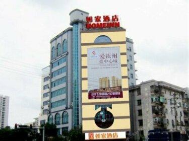 Home Inn Qinzhou Hongshulin