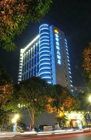 Jinwan International Hotel Qinzhou