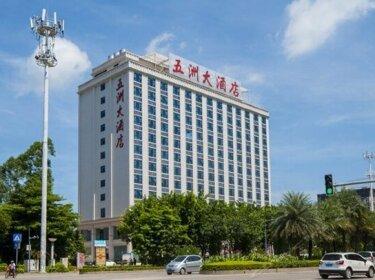 Wuzhou Hotel Qinzhou