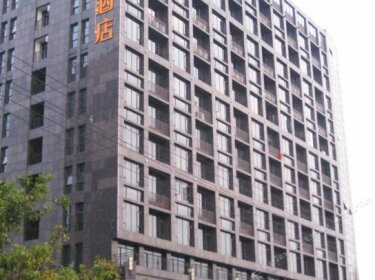 Yeste Hotel Qinzhougang Branch