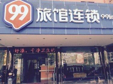 99 Inn Pudong Shanghai Shanghai