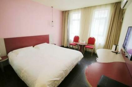 A9 Motel 159 Shanghai Wujiaochang