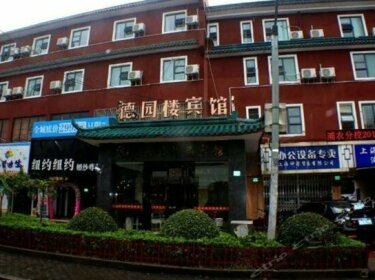 Deyuanlou Boutique Hotel