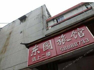 Dongyuan Hostel