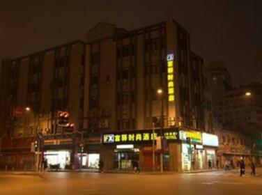 FX Hotel Shanghai Bund at Nanjing East Road