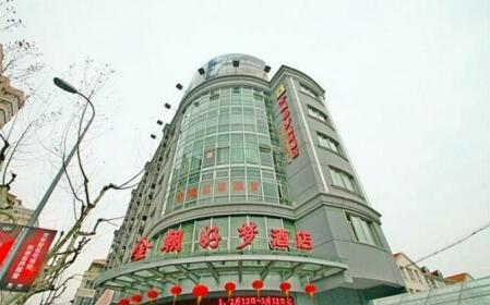 Good Dream Business Hotel Xuhui