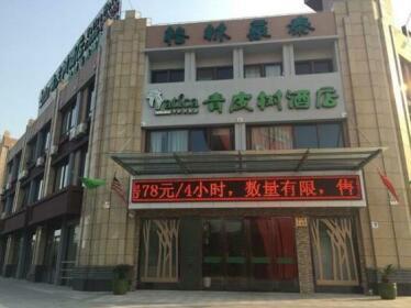 Green Qinpi Tree Shanghai international Hotel
