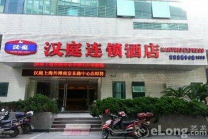 Hanting Express Shanghai The Bund Nanjing East Road Centre Branch