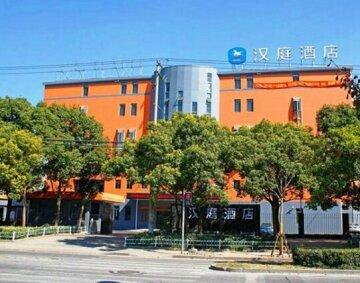 Hanting Express Shanghai Zhangjiang Financial Information Park
