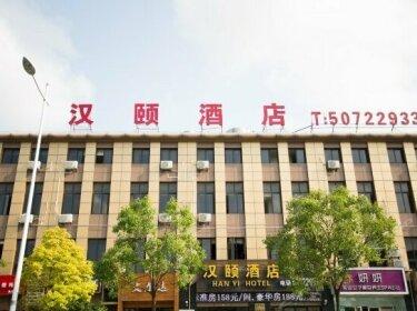 Hanyi Hotel Shanghai