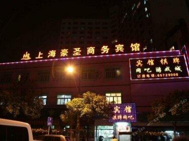 Haosheng Business Hotel Shanghai