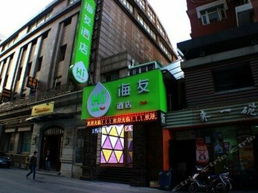 Hi Inn Liangpin Shanghai Jiangsu Road